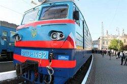Украинская железная дорога начала предварительную продажу билетов на рейсы после 27 мая