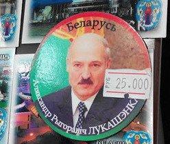 Магніцік з Лукашэнкам прадаецца ў цэнтры Мінска (ФОТАФАКТ)