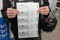 На матчи ЧМ-2014 осталось еще около 100 тыс. билетов
