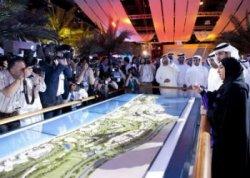 В Дубае завершила работу туристская ярмарка Arabian Travel Market