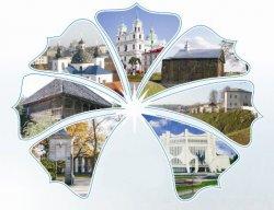 Участниками фестиваля национальных культур в Гродно станут 900 представителей национальных общин