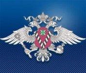 Нижегородскую гостиницу оштрафовали на 40 тысяч рублей за пребывание в ней гражданина Беларуси