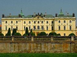 В Белостоке 15-16 мая проходил Второй форум городов-побратимов Польши и Беларуси