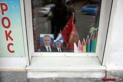 Белорус в Крыму: «Захожу в столовую, а там на стене – портрет Лукашенко»
