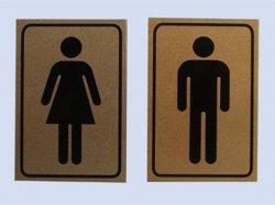 В Минске на 25 % подорожала стоимость услуг общественных туалетов