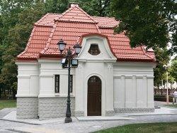 В Александровском сквере открылась театральная сувенирная лавка