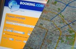 Власти Италии обвиняют сервисные компании TripAdvisor, Expedia и Booking.com в обмане туристов