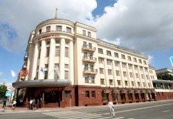 Отель Crowne Plaza Minsk получил сертификат качества 2014 года от TripAdvisor