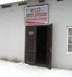 Новогрудский Музей еврейского сопротивления создает мемориал памяти под открытым небом