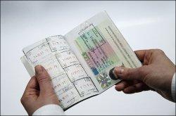 Посольство Италии будет выдавать белорусам визы last minute