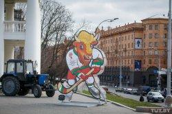 Сколько Минск заработал на чемпионате мира по хоккею?