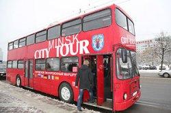 Мингорисполком: Минску необходим собственный въездной туроператор