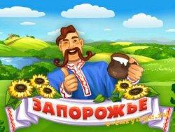 Запорожье приглашает белорусских туристов