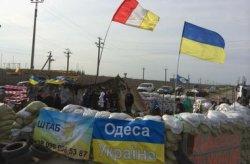 На блокпостах в Одессе появятся камеры наблюдения. Белорусским туристам станет спокойнее