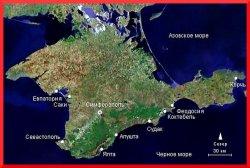 Российское государство собирается субсидировать отдых россиян в Крыму