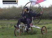 Велосипеды могут летать! В Великобритании стартовали продажи летающего «чудо-транспорта»