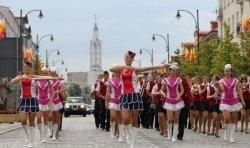 Беласток запрашае на свята горада