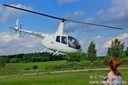 Вертолетный клуб «АвиА–100» открывает новые возможности для развития туризма в Беларуси