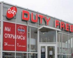 Количество объектов беспошлинной торговли в Беларуси может увеличиться в два раза