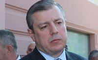 Правительство Грузии приняло постановление, согласно которому в несезон гостиницы должны нагружаться государственными средствами