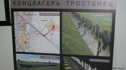 В Беларуси начато создание мемориала жертвам Второй мировой войны «Тростенец»