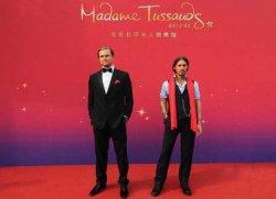 В Пекине открылся филиал музея Тюссо