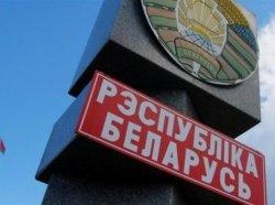 Польскі турыст: «Беларусь не ёсць краіна страчаных магчымасцяў, і беларусы проста павінны чакаць, пакуль хтосьці нарэшце выкарыстае гэтыя магчымасці»