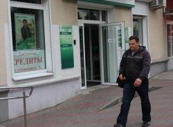 Как в Беларуси кредитуют отдых: берешь в банке кредит на недельный отдых в Санкт-Петербурге – отдаешь, как за двухнедельный отпуск на Кубе