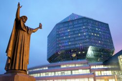 Россияне называют поездку в Беларусь – союзную республику – внутренним туризмом