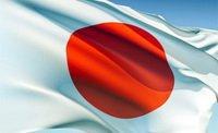 В Японии начало действовать информационное бюро туризма Грузии