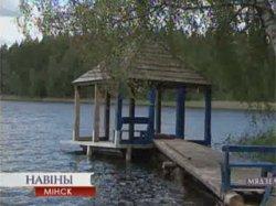 Природный комплекс «Голубые озера» на Нарочи может стать визитной карточкой белорусского экотуризма