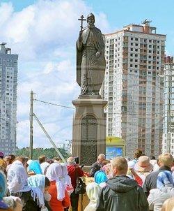 Памятник преподобному Сергию Радонежскому открыт в Минске
