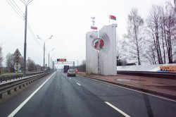 Беларусь занимает 15 место в списке стран, жители которых посещают Россию