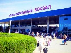 Следовавший через Донецкую область поезд из Анапы прибудет в Минск с большим опозданием