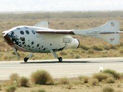 Космический туризм на воздушном шаре стал ближе к реальности: первый полет на высоте 32 км прошел успешно