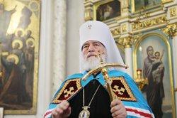 """Митрополит Павел освятит камень и крест на месте будущей часовни в санатории """"Озерный"""""""