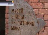 В Брестской крепости к 70-летию освобождения Беларуси открылся новый музей: в казармах выставили сенсационные находки