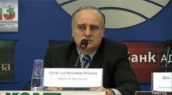 В Болгарии увеличилась опасность заражения морской воды гепатитом А