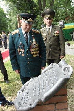 В Минске торжественно открыли памятный знак о размещении Белорусского штаба партизанского движения