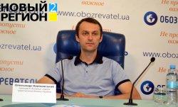 Президент Ассоциации лидеров туристического бизнеса Украины: «Туристическая отрасль Украины переживает худший год за последние 13 лет!»
