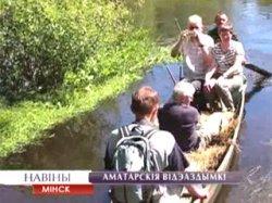 Исландские туристы проявляют интерес к белорусскому экологическому отдыху