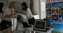 В Ситжесе открылся информационный центр для русскоговорящих туристов