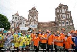 В Мядельском районе завершился туристический слет учащихся Союзного государства