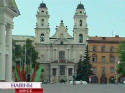 Экскурсоводы Верхнего города приглашают посмотреть на Минск в ином ракурсе