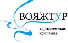 В связи с открытием филиала в Гомеле компания «Вояжтур» приглашает на работу специалистов