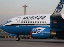 Из-за финансовых проблем авиакомпании «Московия» (РФ) ее пассажиры не могут вылететь из российских аэропортов и Черногории