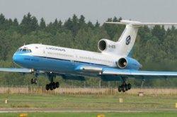 Авиакомпания «Московия» функционирует в нормальном режиме и выполняет все обязательства перед пассажирами