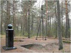 «Дуга Струве» может связать в один туристический маршрут Эстонию, Беларусь, Литву, Украину, Россию и другие страны