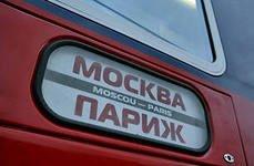 Торжества по случаю юбилейного поезда Москва – Париж пройдут в пяти столицах по маршруту