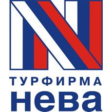 Обанкротился крупный российский туроператор – компания «Нева»